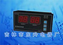DSWSK-01 温湿度betvlctor伟德登陆