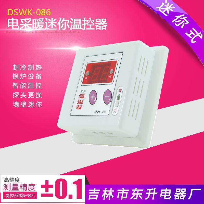 DSWK-086 电采暖迷你手机版伟德登陆