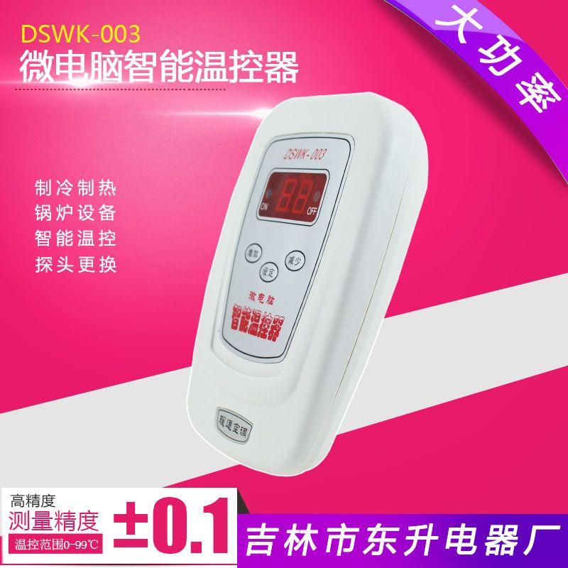DSWK-003 手机版伟德登陆