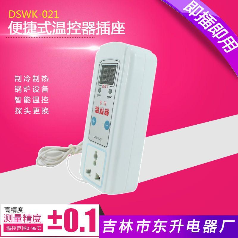 DSWK-021 插座式手机版伟德登陆